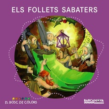 Els follets sabaters