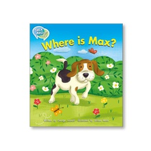 Where is max? level 7