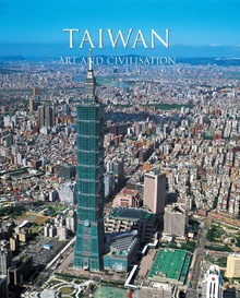 Taiwan Art & Civilization
